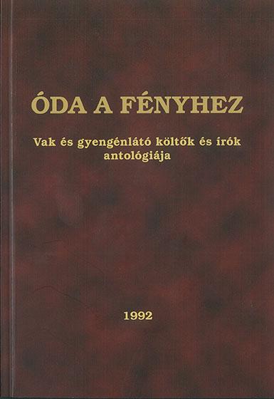 Kép: Óda a fényhez című könyv borítója